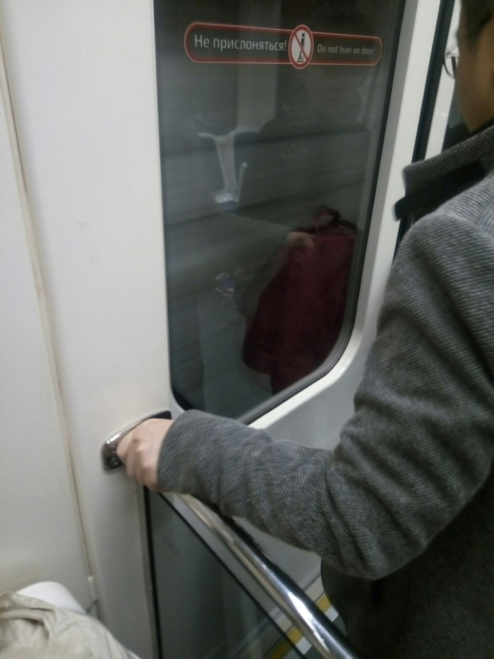 Веселые Путешествия рюкзака в метро Метро, Случай из жизни, Рюкзак, Длиннопост