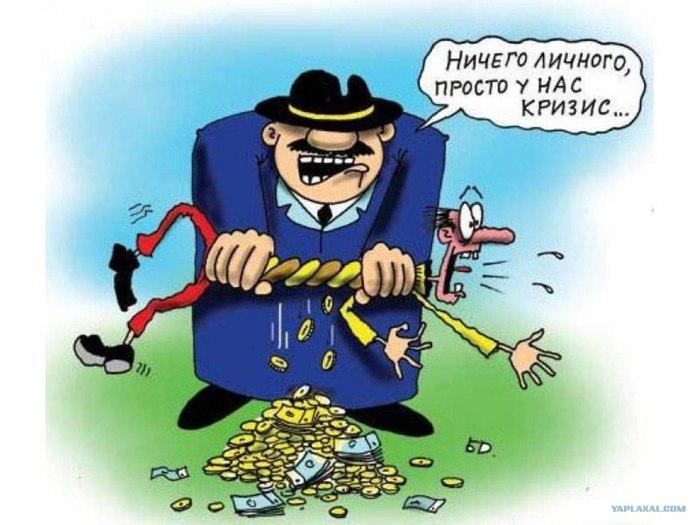 И вновь о тунеядстве... Налог на тунеядство, Законы РФ, М:, Политика