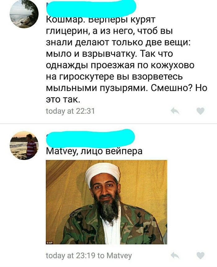 История одного парильщика Электронные сигареты, Vape, Парильщик, Длиннопост