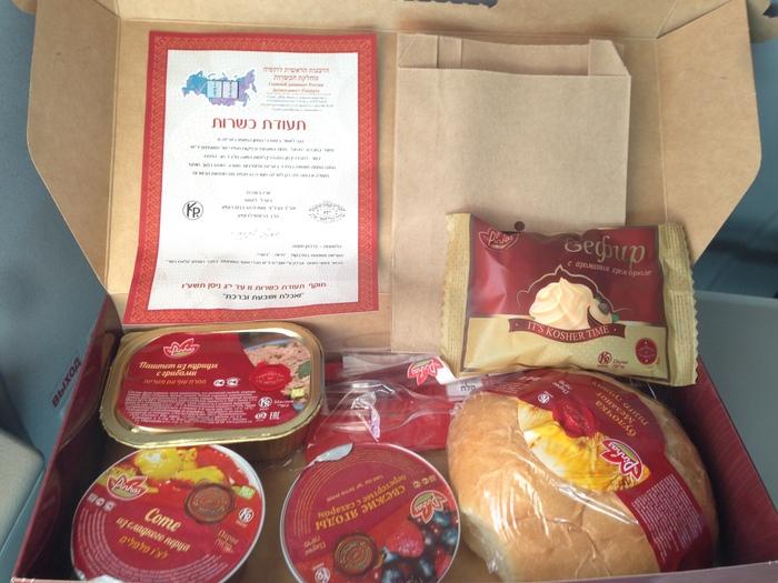 Кошерный обед на высоте Кошерно, Обед, Авиакомпания, Еда