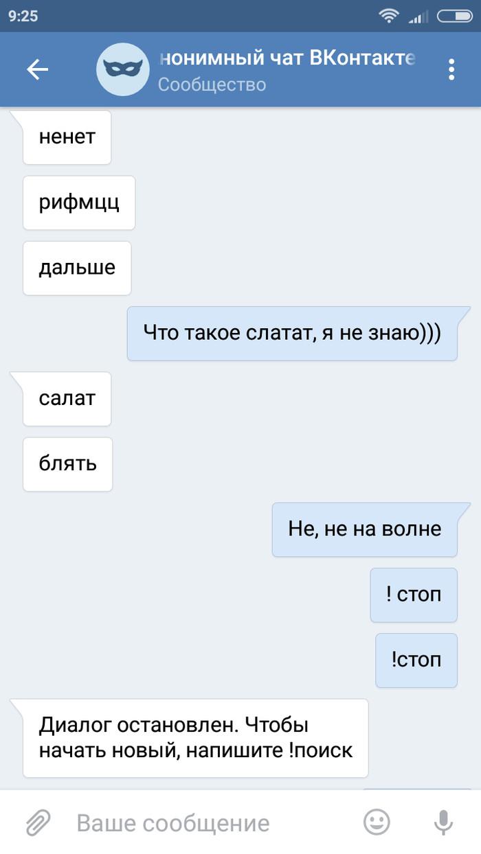virt-chat-s-fotkami