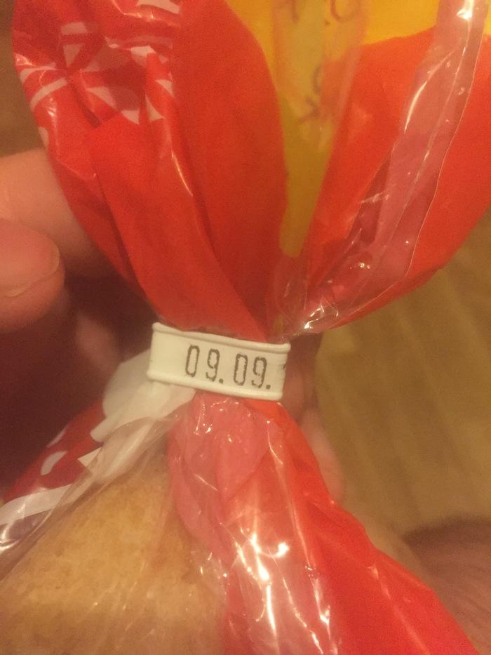 Хлеб и кусок провода Упаковка, Хлеб, Длиннопост