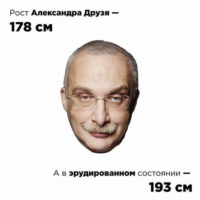 Друзь гуттаперчевый )))