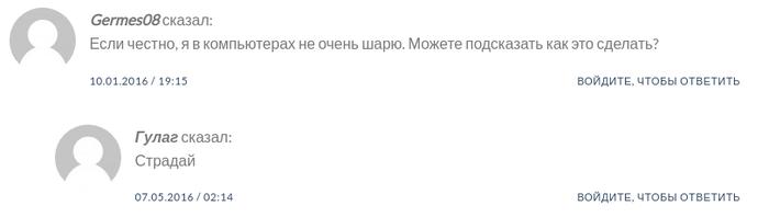 Это лучший ответ, который Я видел Комментарии, Прекрасное
