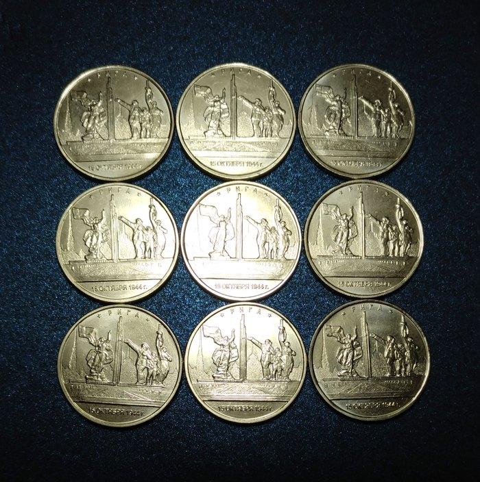 Сдача Сдача, Монета, Юбилейные монеты, Коллекционер, Нумизматика, Деньги, Моё