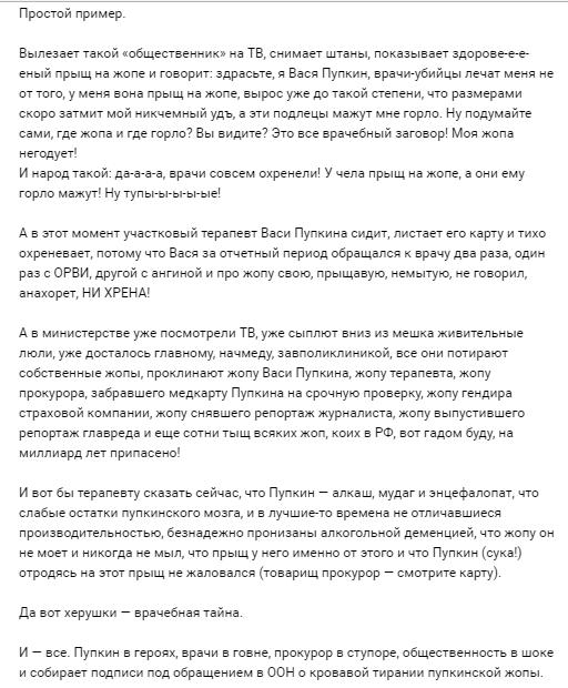 lyublyu-rakom-pizdu-stavit-forum-krasivie-transseksualki-ebut-parney-video