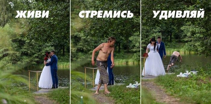 Невест а ссыт