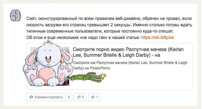 Новый язык программирования Одноклассники, Программирование, Smm