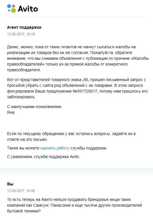 Авита.ру москва вещи б-у частные объявления дать бесплатно объявление в алматы работа