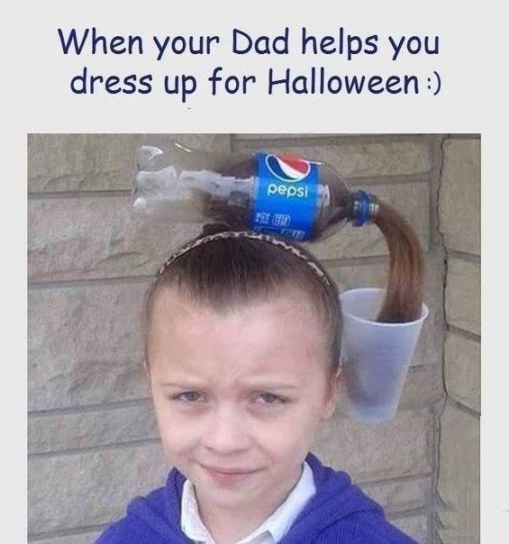 Когда с костюмом на Halloween помогает папа