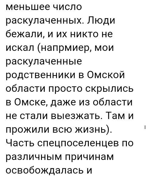 Омск всегда был Омском Омск, Россия, Сталин, Саратов vs Омск, Репрессии