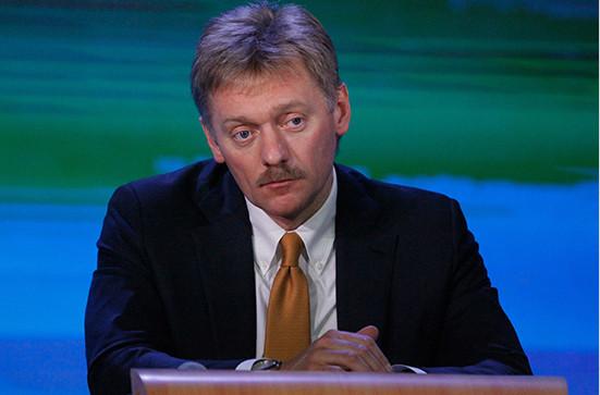 В Кремле ответили на призыв Еврокомиссии сохранить транзит газа через Украину. Политика, Россия, Транзит, Украина