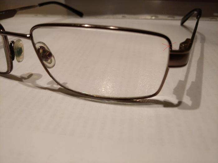 Купить glasses недорогой в саранск светофильтр нд8 combo на avito