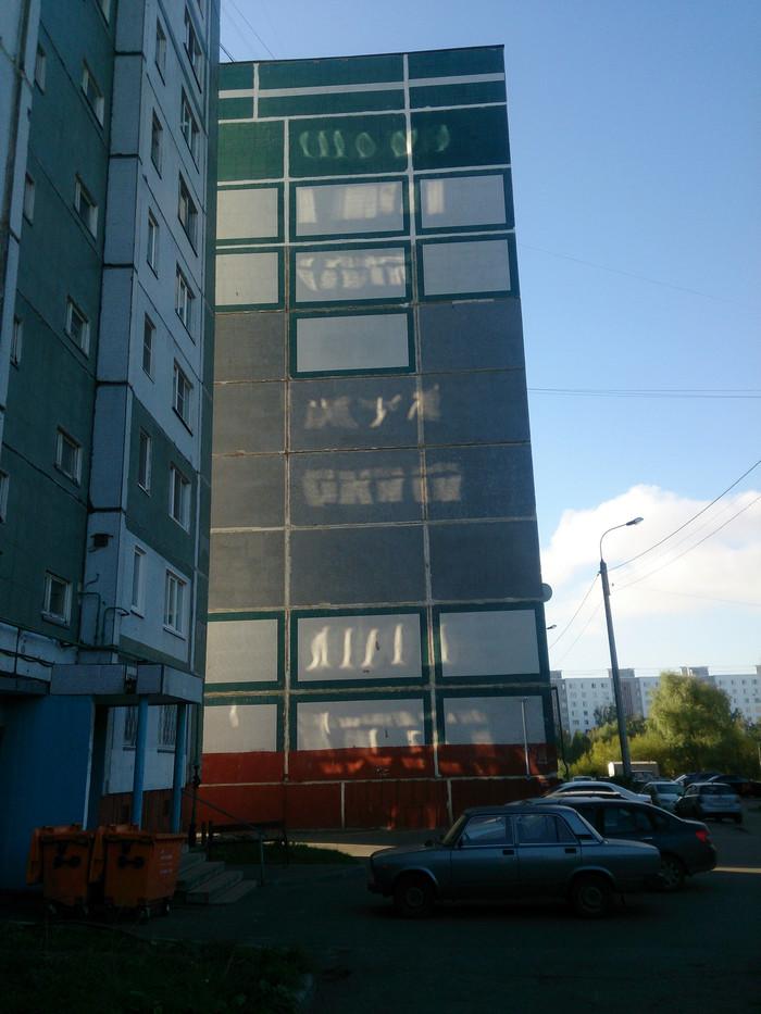Солнечное граффити) Фотография, Граффити
