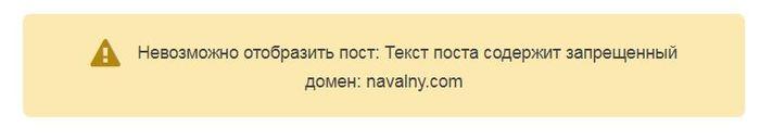 Директриса запугивает школьника из-за значка «Навальный 2018» Навльный, Выборы, Школа, Владивосток, Директор, Видео, Длиннопост, Политика