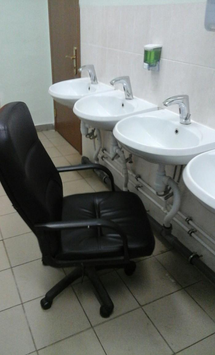 Удобство и комфорт) Кресло, Туалет, Внезапно, Удобство