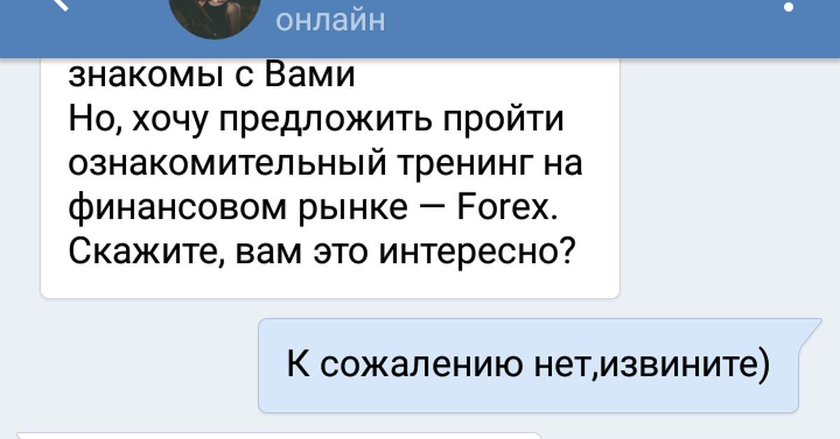 Forex это харам форекс афера