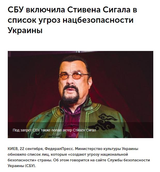Я бы посмотрел фильм, где Сигал помогает Саакашвили прорваться через границу Политика, Стивен сигал, СБУ, Лучший боевик