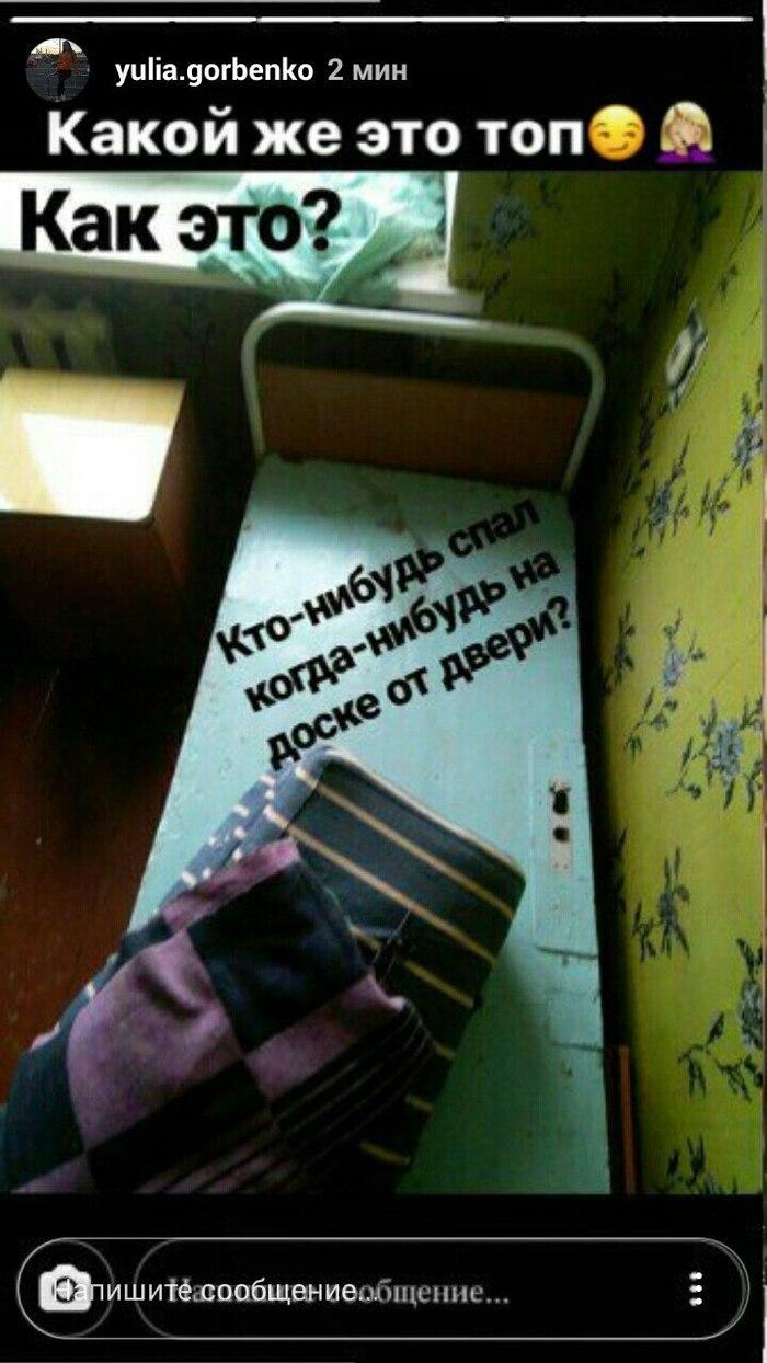 Добро пожаловать в общежитие БНТУ (Беларусь) БНТУ, Беларусь, Общежитие, Тараканы, Длиннопост