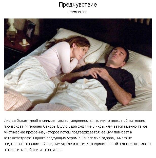 Смотреть ролики для взрослых он не знал что она транс, русский секс с прохожими