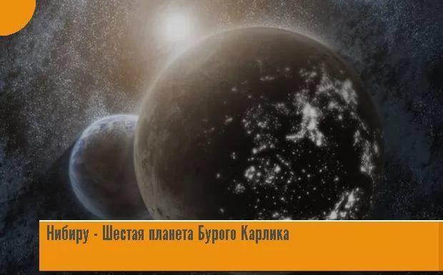 23 сентября Нибиру, Конец света, Юмор