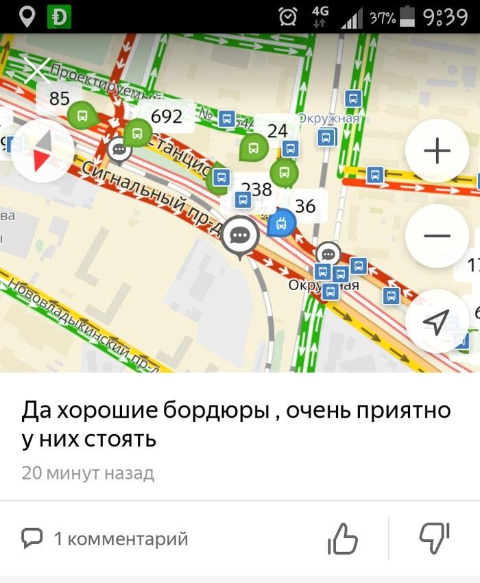 Хорошие бордюры. И пробки интересные Москва, Пробки, Длиннопост
