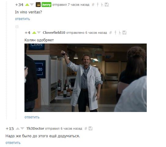 Докторское Доктор кто, Совпадение, Комментарии на пикабу, Комментарии