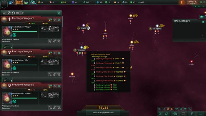 Stellaris 1.8. Первый кризис с которым я столкнулась в новом патче. Stellaris, Кризис, Стратегия, Преторианцы, Длиннопост