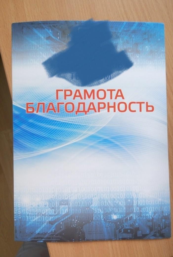 Заказчик VS. Исполнитель Заказчики, Типография, Недопонимание, Длиннопост