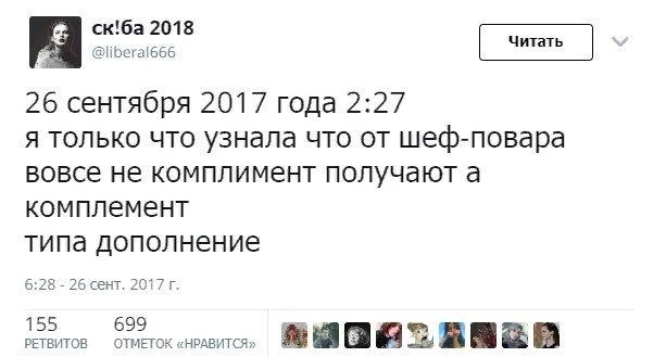 Знание-сила Знание-Сила, ВКонтакте