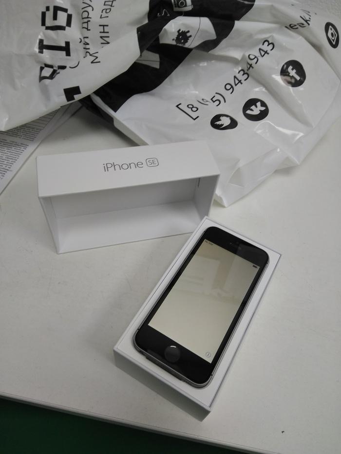 Где мой iPhone, Wylsa? [Окончание] Вилса, Wylsacom, Длиннопост, Конкурс, Несправедливость