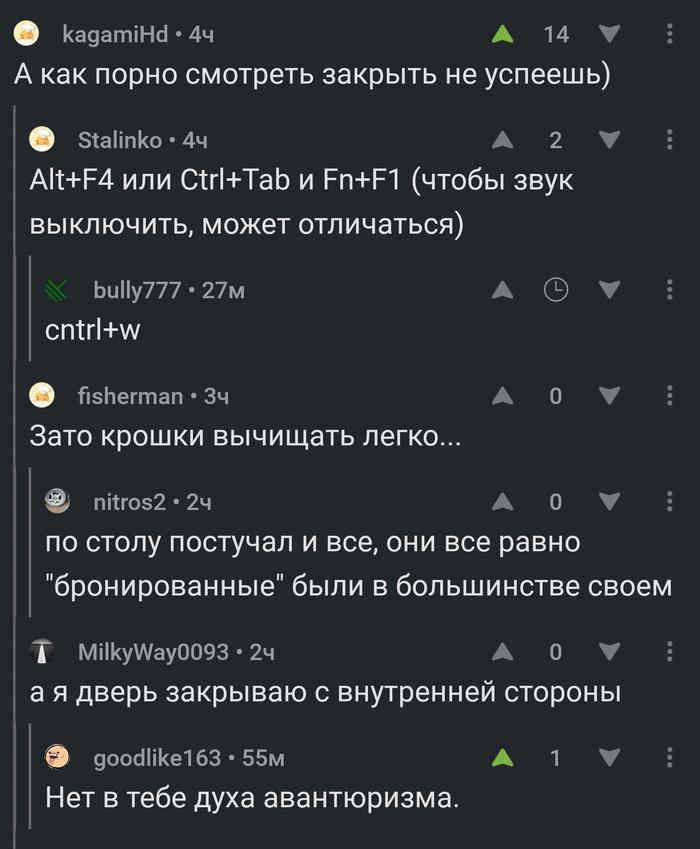 новые деньги российские