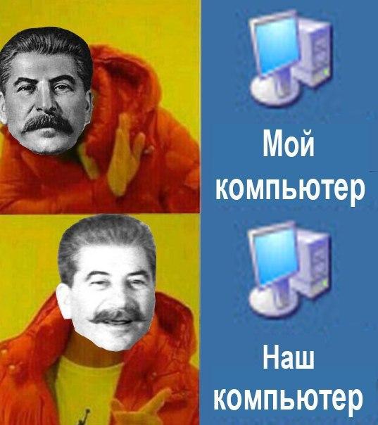 Windows USSR Edition