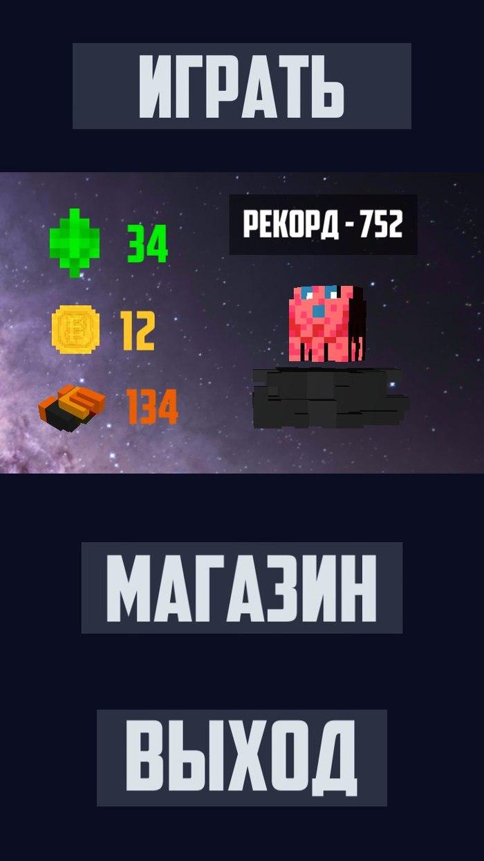 mail.ruигровые автоматы