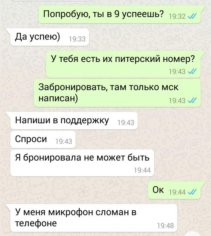 Развод на секс девочек на улице