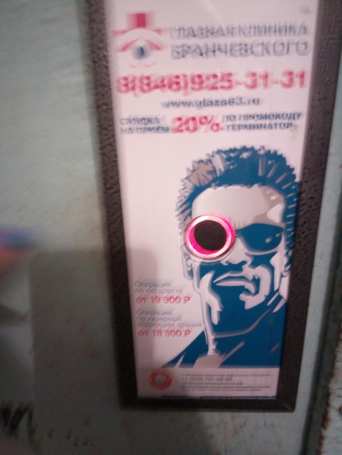 Кнопка вызова лифта Терминатор, Кнопка, Реклама, Длиннопост