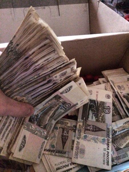 Мелочь, а приятно Деньги, Зеленые