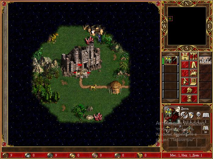 Немного про heroes of might and magic 3 HOMM III, Лайфхак, Компьютерные игры, Длиннопост