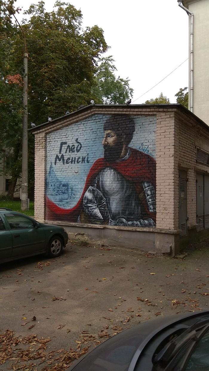 Вот такое красивое граффити увидел в одном из дворов Минска. Граффити, Минск