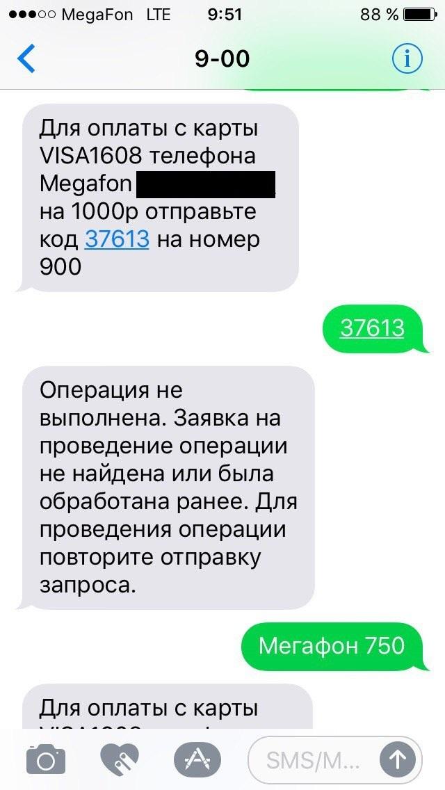 онлайн заявка на ипотеку во все банки без первоначального взноса москва