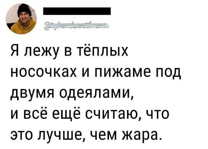 Я тоже так считаю :))