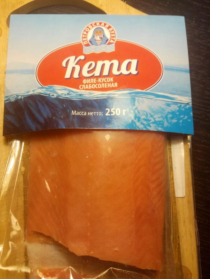 Рыбка с сюрпризом Рыба, Кета, Паразиты, Мерзость, Петровская бухта, Видео, Длиннопост, Жесть
