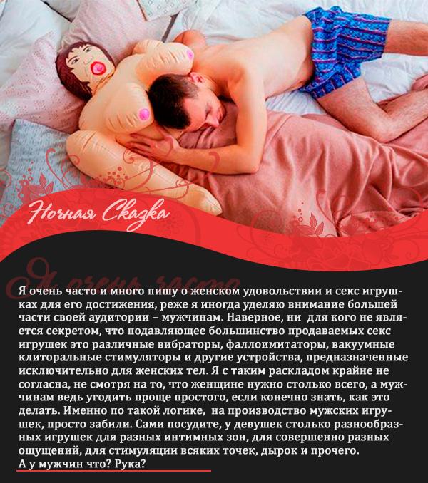 porno-muzhskoy-orgazm-masturbatsii