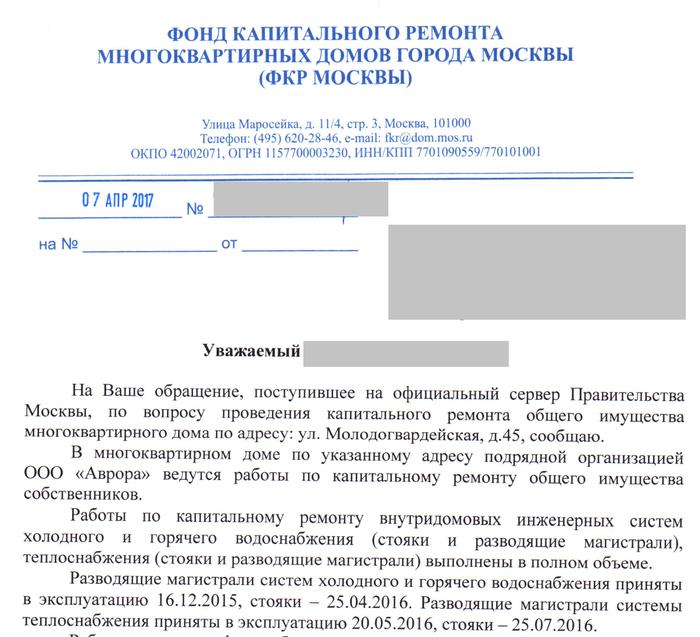 Должностная Инструкция Юриста Жкх Образец