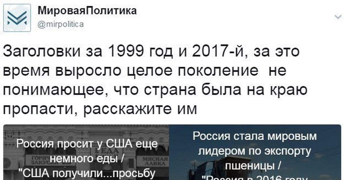 Купить справку 2 ндфл Маршала Соколовского улица вычитается ли ндфл из отпускных
