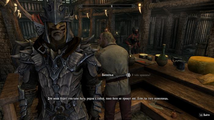 """""""У каждого свои недостатки"""", или Зачем Довакину тяжелая броня Skyrim, The Elder Scrolls V: Skyrim, Странности, Трактирщик, Берегись довакин"""