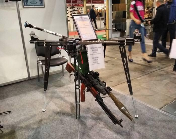 Бойовий дрон Украина, Политика, Дрон, Мультикоптер