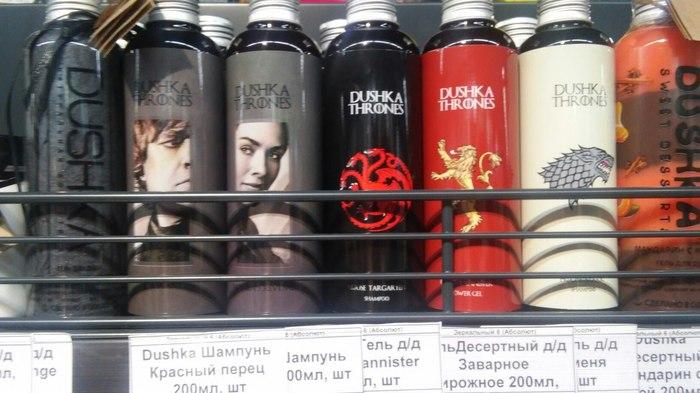 Гели для душа DUSHKA, с легким ароматом зимы и Ланнистеров Игра престолов, Шампунь, Гель для душа, Длиннопост