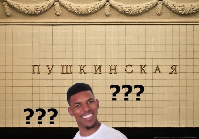 """Как меня цыгане """"гипнотизировали"""" Цыгане, Идиотизм, Московское метро"""