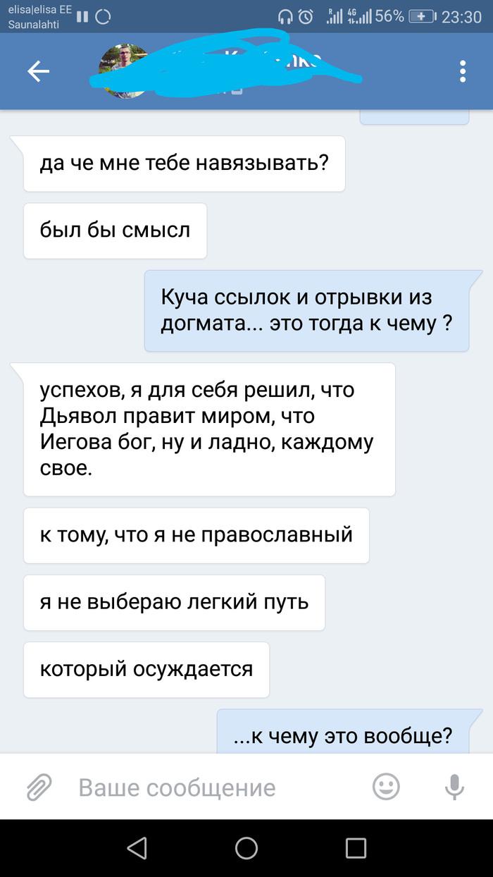 клиники лечения алкоголизма г.витебск беларуссь